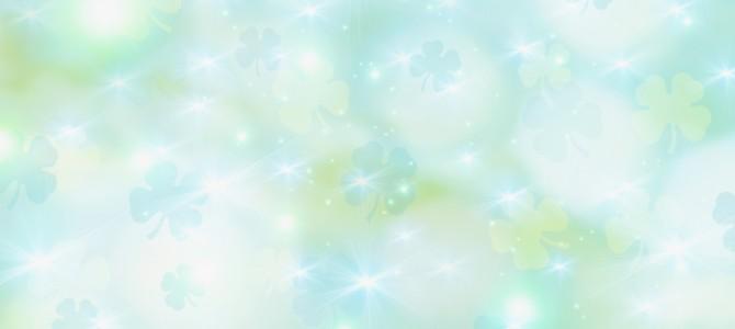 8月おススメワーク!魂の痛みの解放!Soul☆Release ~魂の断捨離~ワーク