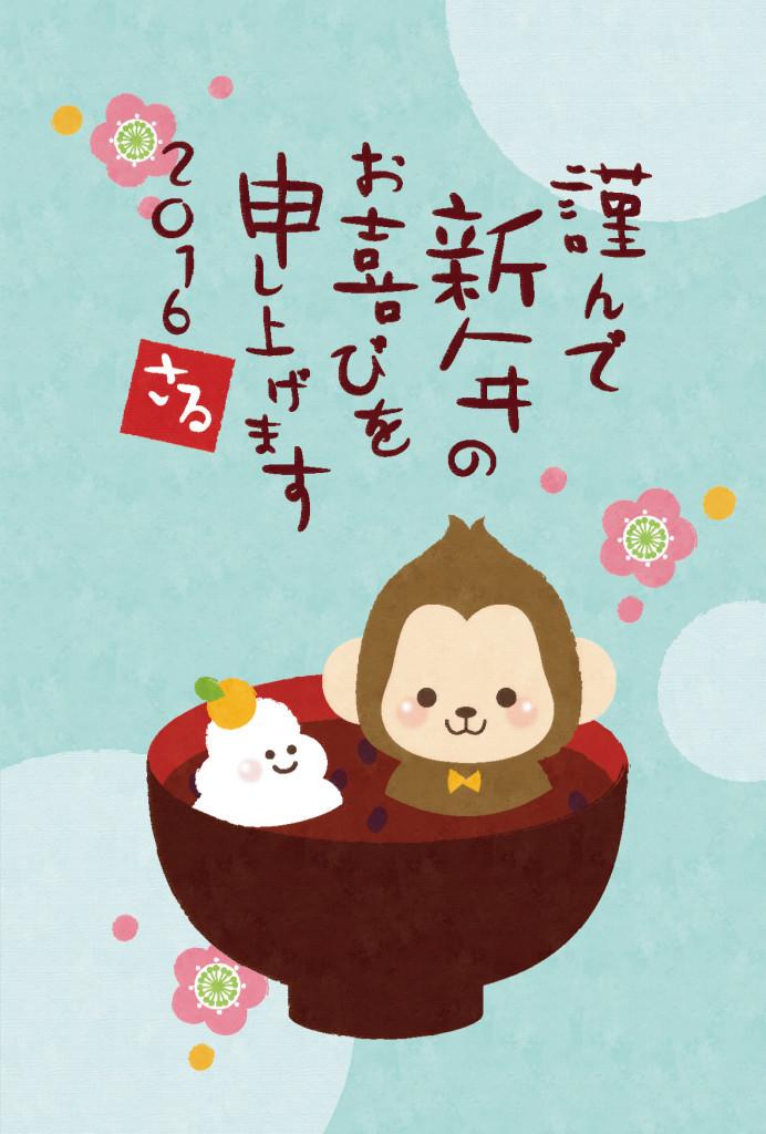 newyear-monkey-2016-jp-8-692x1024