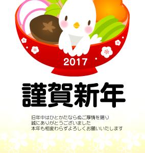 新年あけましておめでとうございますm(__)m