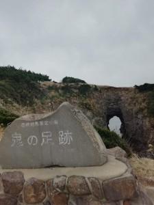 壱岐島鬼の足跡2