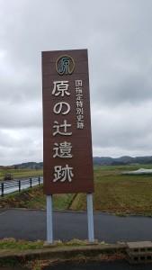壱岐島3日目2