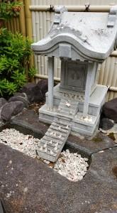 石切神社8