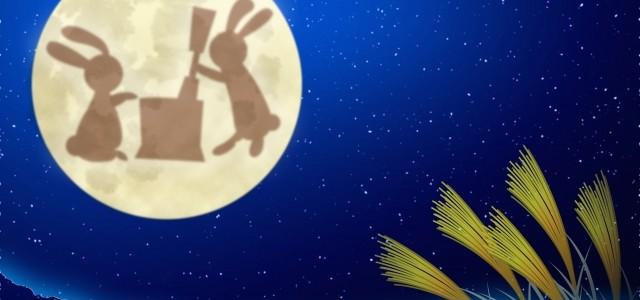 14日今年最小の満月☆人と動物に捧ぐ★無料シャーマニック一斉ヒーリング